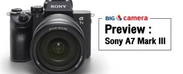 Preview Sony A7 MarkIII