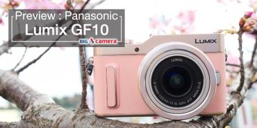 Preview : Panasonic Lumix GF10
