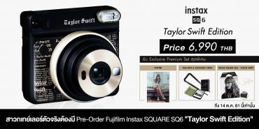 สาวกเทย์เลอร์ตัวจริงต้องมี Pre-Order Fujifilm Instax Square SQ6