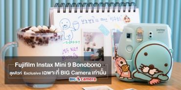 Fujifilm Instax  Mini 9 Bonobono กล้อง Instax สุดคิวท์ Exclusive เฉพาะที่ BIG Camera เท่านั้น