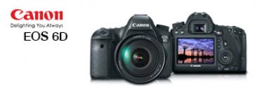 318 ขั้น สู่ยอดภูเขาทอง : EOS 6D อีกก้าวของ Canon