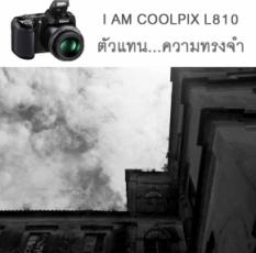 Review Nikon Coolpix L810