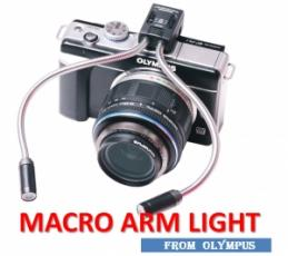 MACRO ARM LIGHT from OLYMPUS
