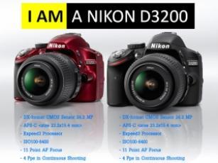 พบกับ NIKON D3200 พร้อมกันปลายเดือนมิถุนายน ที่บิ๊กคาเมร่าทุกสาขา