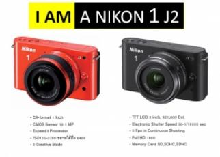 New NIKON 1 J2 Nikon เดินหน้าออกกล้องตระกูล NIKON1