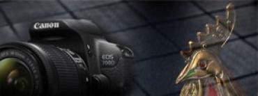REVIEW : Canon EOS 700D