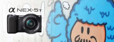 REVIEW : Sony NEX-5T