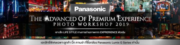 Panasonic The Advanced Of Premium Experience Photo Workshops 2019