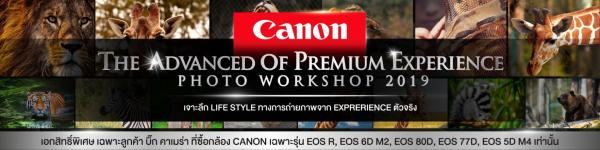 Canon The Advanced Of Premium Experience Photo Workshops 2019