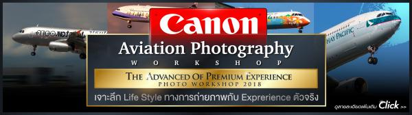 Canon The Advanced Of Premium Experience Photo Workshops 2018