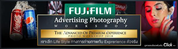 Fujifilm The Advanced Of Premium Experience Photo Workshops 2018