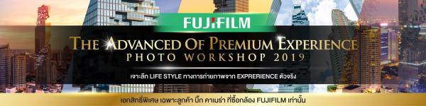 Fujifilm The Advanced Of Premium Experience Photo Workshops 2019