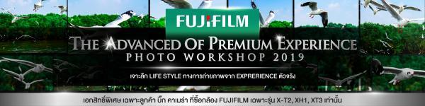 Fujifilm The Advanced Of Premium Experience Photo Workshops 2019