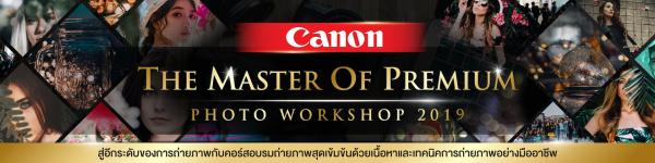 Canon The Master of Premium Photo Workshops 2019