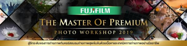 Fujifilm The Master of Premium Photo Workshops 2019