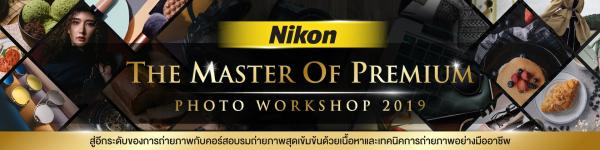 Nikon The Master of Premium Photo Workshops 2019