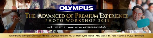 Olympus The Advanced Of Premium Experience Photo Workshops 2019