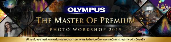Olympus The Master of Premium Photo Workshops 2019