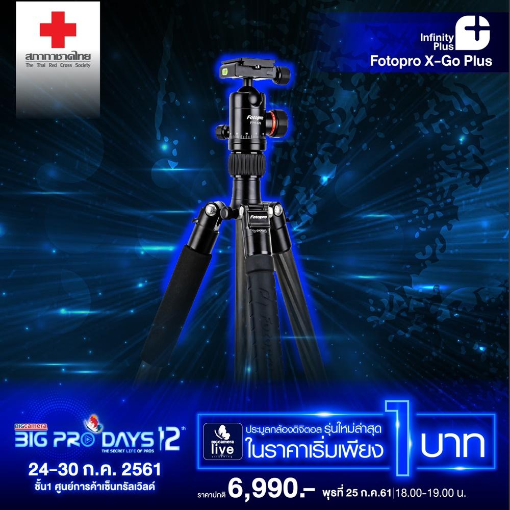 1 Fotopro X Go Plus 6990 25